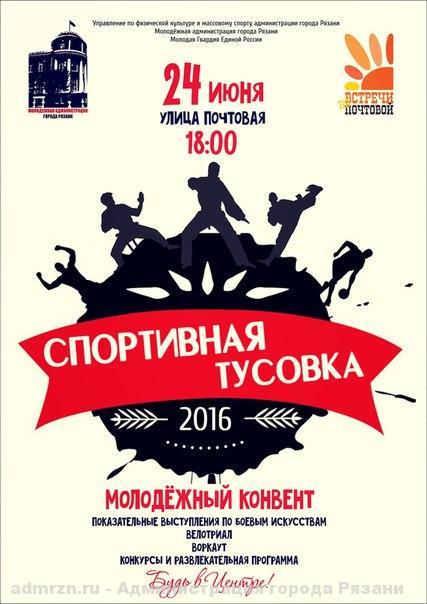 День россии новости доу