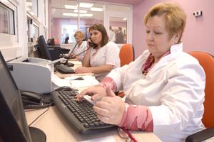 Детская поликлиника отрадный самарской области телефон регистратуры