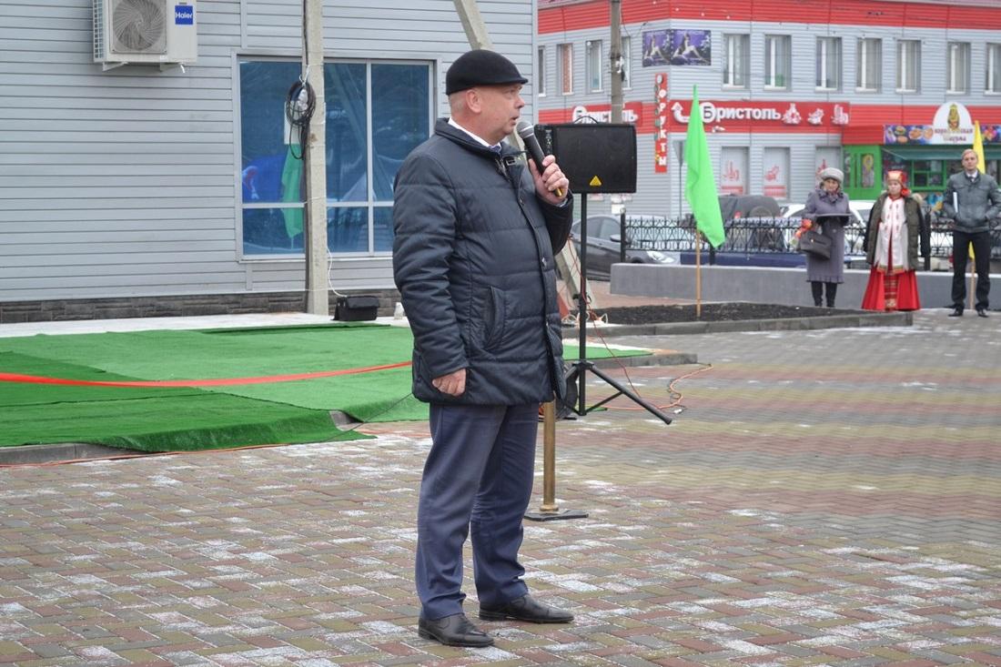 знакомства в городе михайлове рязанской области