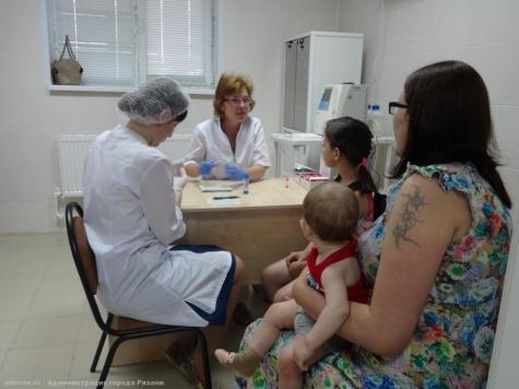 Записаться на прием к врачу таганрог детская поликлиника 1