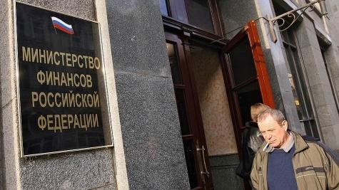 Минфин намерен потребовать от Рязанской области сократить расходы и согласовывать займы в обмен на бюджетные кредиты