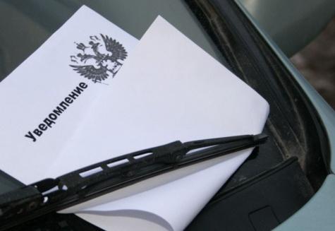 Администрация Рязани инициировала повышение налога на имущество граждан 1_3091