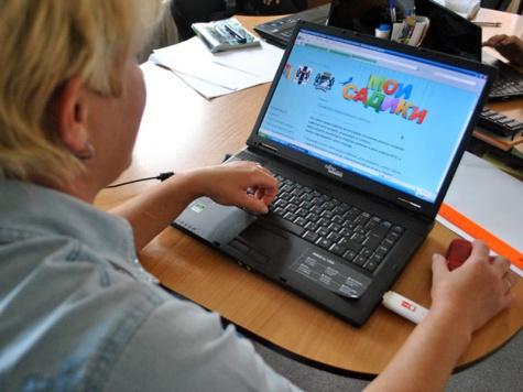 Власти Рязани закрыли портал записи в детские сады