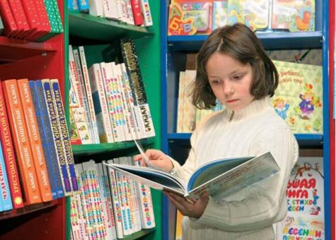Картинки по запросу библиотека дети