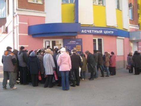 Рязанский облсуд постановил возобновить дело «ДВК»