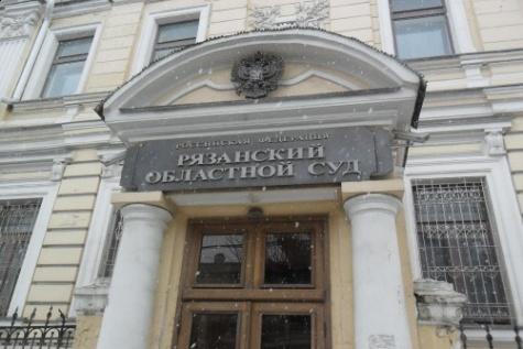 Объявлен сбор подписей петиции Путину 1_554