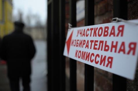 Кто фабрикует скандалы на рязанских выборах? Будут ли провокации в Скопине и районе? 1_5767