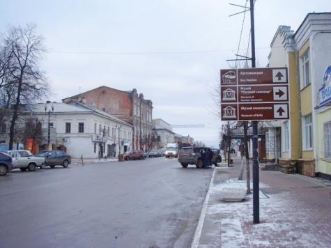 В Касимове появились туристические указатели на двух языках. А что в Скопине?. 1_6957