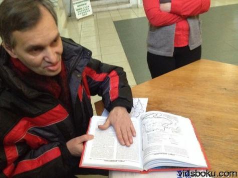 Объявлен сбор подписей петиции Путину 3_128