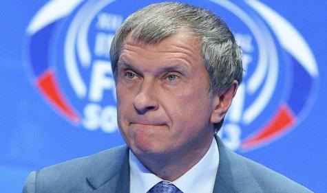 Игорь Сечин встретился с рязанским губернатором 771682159