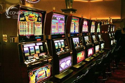 Новости дня про игровые автоматы казино играть на деньги онлайнi