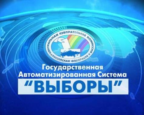 Кто фабрикует скандалы на рязанских выборах? Будут ли провокации в Скопине и районе? Gas