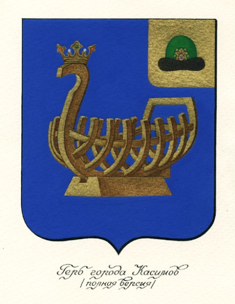герб касимова