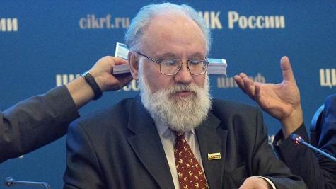 сентября - Чуров: на выборах 14 сентября в Рязанской области зафиксирован подкуп избирателей «традиционным способом» 1_49