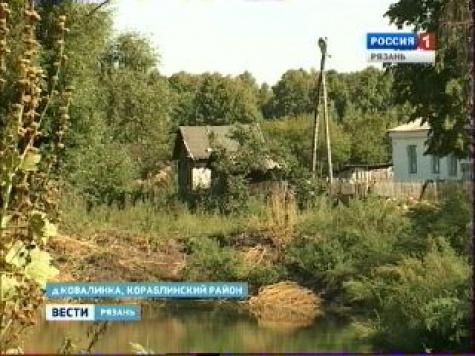 В Рязанской области администрация поселения с населением меньше 800 человек закупает авто за 665 тысяч