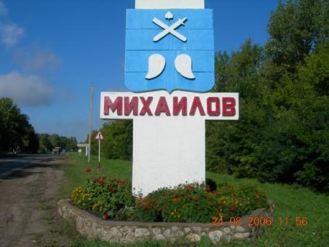 Местные жители: убитые под Михайловом перед смертью сбили девочку и пытались запихнуть ее в багажник Mihaylov
