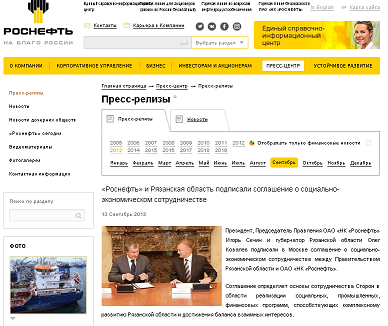 Жалоба мтс официальный сайт